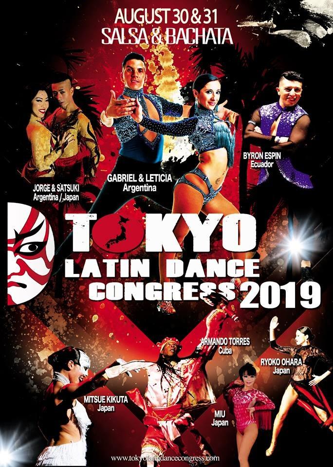 Tokyo Latin Dance Congress